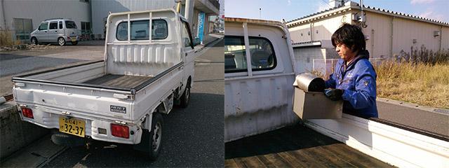 pic_truck